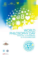 russian_federation_world_philosphy_day